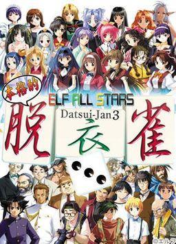 Elf All Stars Datsui Jan 3