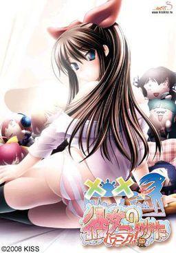 xx na Kanojo no Tsukurikata Happening