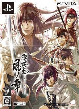 Hakuouki ~Shinsengumi Kitan~