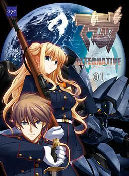 Muv-Luv Alternative Chronicles Vol.1
