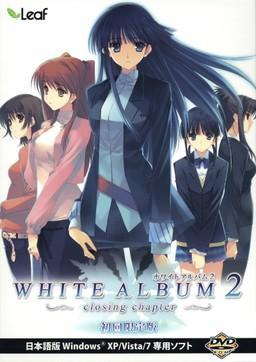 White Album 2 ~Closing Chapter~