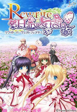 Rewrite Harvest festa!