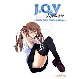 J.Q.V Jinrui Kyuusai-bu ~With Love from Isotope~
