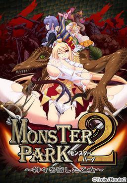 Monster Park 2 ~Kamigami o Yadoshita Otome~
