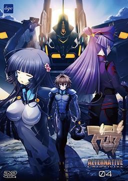 Muv-Luv Alternative Chronicles Vol.4