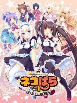 Neko Para Vol.1 Soleil Kaiten Shimashita!