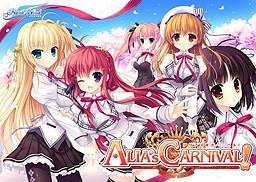 Alia's Carnival!