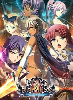 Dungeon of Regalias ~Haitoku no Miyako Ishgalia~