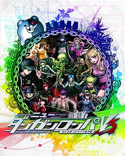 New Dangan Ronpa V3 Minna no Koroshiai Shingakki