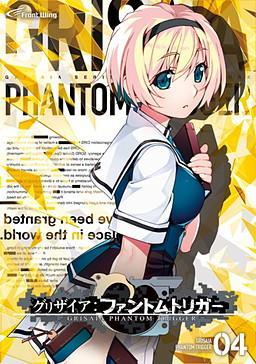 Grisaia: Phantom Trigger Vol. 4