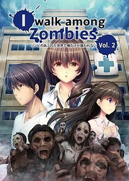 Zombie no Afureta Sekai de Ore Dake ga Osowarenai vol.2