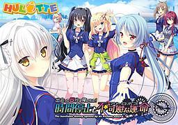 Deatte 5-fun wa Ore no Mono! Jikan Teishi to Atropos