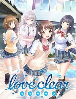 Love Clear