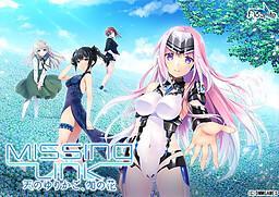 Missing-X-Link ~Ten no Yurikago, Togi no Hana~