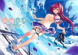 Loca Love - Densha x Doukyuusei