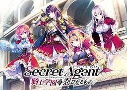Secret Agent ~Kishi Gakuen no Shinobi Naru Mono~