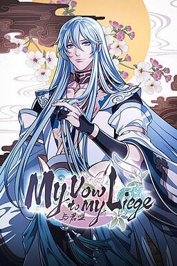 Yu Jun Meng - My Vow to My Liege