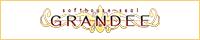softhouse-seal GRANDEE